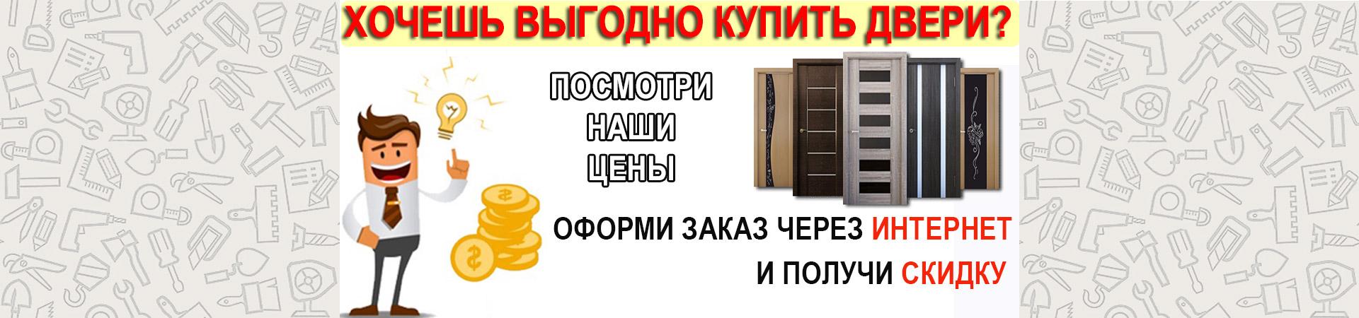 vigodnay-pokupka-large1